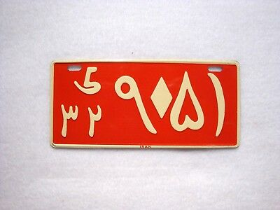 IRAN Wheaties Cereal License Plate