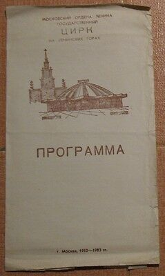 Russian Advertising Booklet Soviet Circus Rare Clown Program Animal USSR Moscow