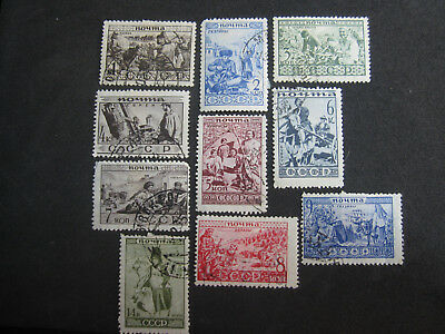 Russia 1933 SC# 489-497 & 499,VF Used Lot Of 10
