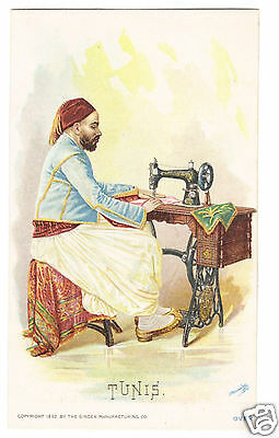 Tunis(Tunisia)-Man  1892 Singer Sewing Machine -Costume of Nations Series