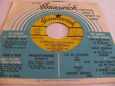 The Soul Brothers-This Thing Called Soul/she Put A Hurting On Me-Brunswick Dj