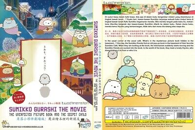 ANIME DVD~Dive!!(1-12End)English subtitle&All region FREE SHIPPING+FREE GIFT