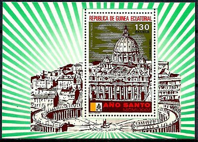 Equatorial Guinea 1974 Holy year Rome St. Peter´s Basilica Church Building MNH
