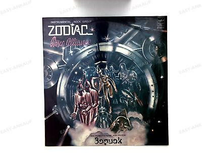 Zodiac - Disco Alliance USSR LP /4