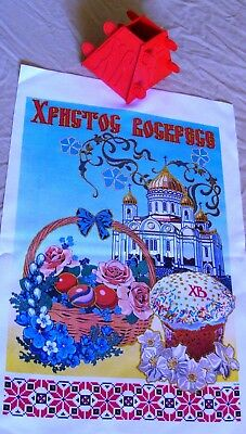 Russian Orthodox Easter Cheesecake Paskha Пасха plastic mold form + table cover