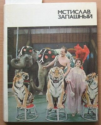 Russian Soviet Book Circus Acrobat Arena Photo Album Manege Cirque Trainer Tiger