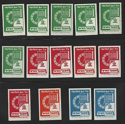 Assortment of Older Matchbox Labels ~ Clock Dial with No. 30,000 ~ ISRAEL ~ 201