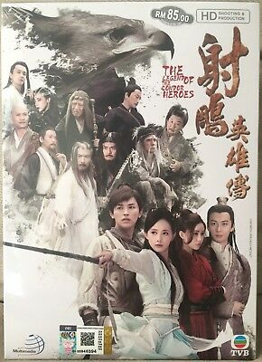 CHINESE DRAMA~The Legend Of Condor Heroes 2017射雕英雄传(1-52End)Eng sub FREE SHIP