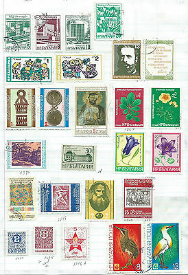Bulgaria - 85 stamps mixed - Years 1973 to 1980