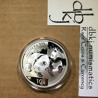 2008 China - Silver Panda - 10 Yuan - .999 Silver - In Capsule - *GENUINE*