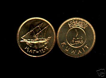 Kuwait 1 Fil Km9 1983 Boat Gold Plated Coat Of Arms Unc Coins Lot 50 Pcs