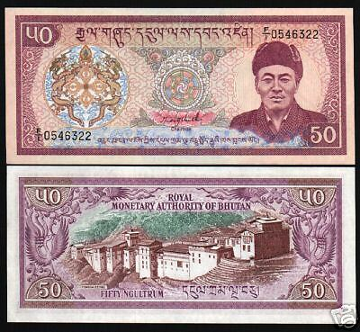 Bhutan 50 Ngultrum P17A 1986 King Dzong Palace Unc Scarce World Currency Note