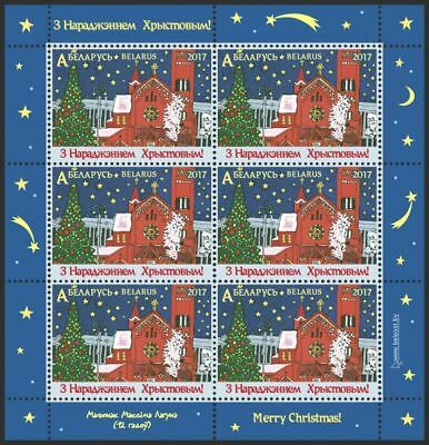 Belarus. 2017 Happy New Year! Merry Christmas. 2 Sheets of 6v