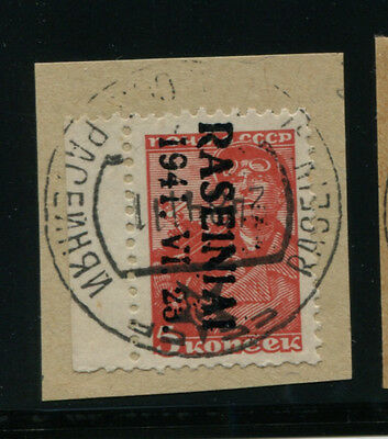 Ithuania Germany Occup Ww2 Raseiniai 1 On Piece Invert Ovpt With Krischke Cert