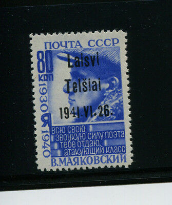 Lithuania Germany Occup Ww2 Telsiai 9 Mnh Smal 4 Variety Pf10 With Krischke Cert