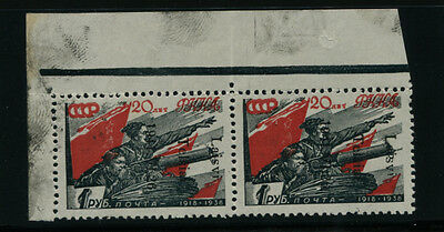 Ithuania Germany Occup Ww2 Telsiai 10 K Invt Ovpt Pair Mnh With Krischke Cert