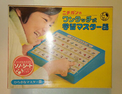 Japanese Language Spelling Word Game Foreign Language Learning