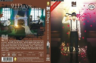 ANIME DVD~91 days(1-12End)English subtitle&All region FREE SHIPPING+FREE GIFT