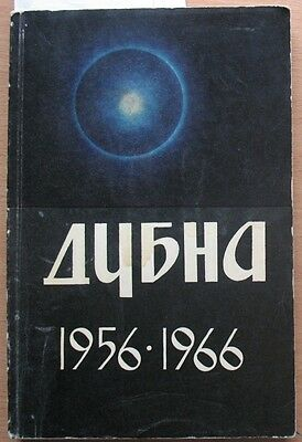 Book Nuclear Defense Reference Radiation Nuclear Research Reactor Atomic Dubna