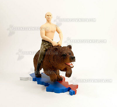 Putin riding bear ,action figure, we are planning to make Kim jong un,French....