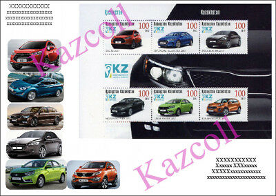 Kazakhstan 2017. A letter to Your address. Cars. Cover.