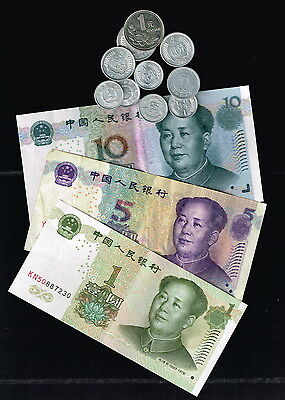 China Banknotes 10 Yuan + 5 + 1  Set of 3 + Loose coins - for travel/collecting