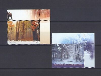 MACEDONIA, EUROPA CEPT 2011, FORESTS with CORNER MARGINS, MNH