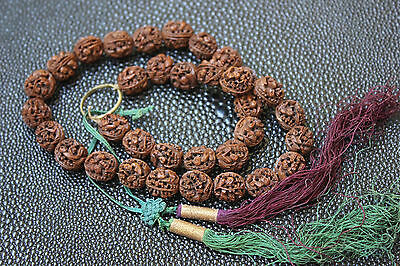 Antique Hand Carved Chinese Buddha Buddhist Prayer Bead Nuts 19th