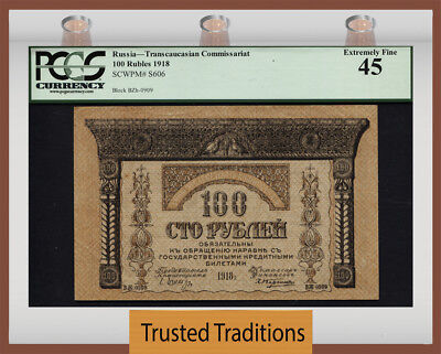 "Tt Pk S606 1918 Russia 100 Rubles ""trancaucasian"" Pcgs 45 Extremely Fine!"