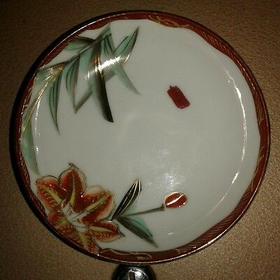 Antique Signed Japanese Satsuma Pottery Bowl