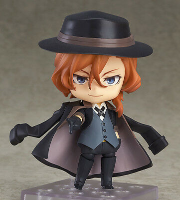 [FROM JAPAN]Nendoroid 676 Chuya Nakahara Bungo Stray Dogs Good Smile Company
