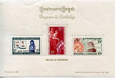 Timbre Colonies Francaises / Cambodge Neuf Bloc N° 14 ** Oeuvres De Sangkum