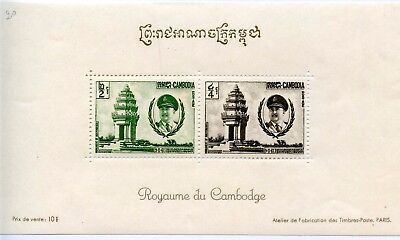 Timbre Colonies Francaises / Cambodge Neuf Bloc N° 20 ** Journee Independance
