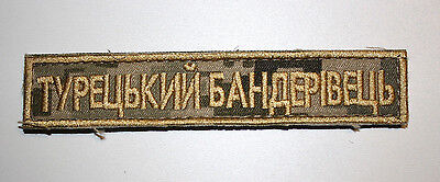 Military Patch Turkish Banderovets