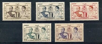 Timbre Colonies Francaises / Cambodge Neuf N° 52/56 ** Couronnement