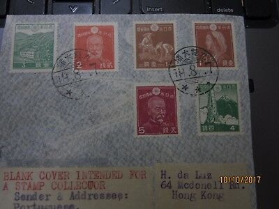 JAPANESE OCCUPATION HONG KONG 1944 cover fw 6 adhesives #63670