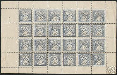 Hyderabad Indian State 6 P Km251 1924 Forest Tax Stamp Complete Booklet 24 Sheet