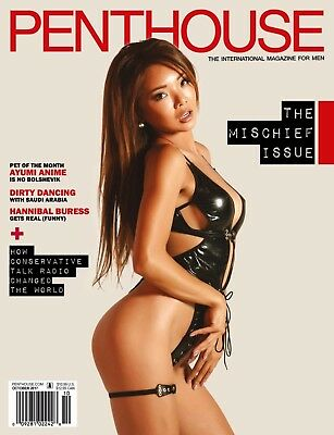 Penthouse Magazine ~ October 2017 ~ The Mischief Issue