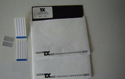 "qty of two (2) 5.25"" Floppy Disks DS/DD for ATARI APPLE COMMODORE 5 1/4"" disc"