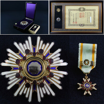 D4818 tjHk WW2 Japanese The Order of the Sacred Treasure 2nd Class Medal Heisei