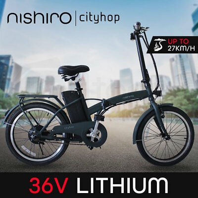 "Nishiro Electric Bike eBike 20"" Bicycle Lithium 36V Battery Motorised Folding"