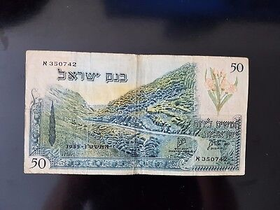 Israel 1955 50 Lirot banknote, Road to Jerusalem,  Black Serial
