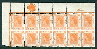 1954 Hong Kong GB QEII 5c stamps in Plate Block of 12  Unmounted Mint  MNH U/M