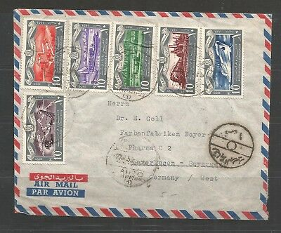 PC 026 EGYPT - Germany Leverkusen BAYER Farbenfabriken Pharma UAR 1959 Cover $$