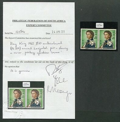 1962 Hong Kong GB QEII $10 Pair stamps with Flaw showing Printing 'smear' Mint