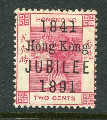 1891 China Hong Kong GB QV Jubilee O/P 2c Carmine stamp Mounted Mint M/M