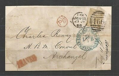 PC 029 Great Britain - Victoria COVER 9 Pence 1868 PD Liverpool FRANKO Archangel