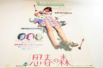 Very Very Rare Eva Ionesco 1979 Movie poster JP ver (mn22)