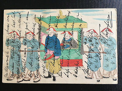 1911 China Chinese Imperial Post Hand Painted Qing Mandarin In Sedan Postcard