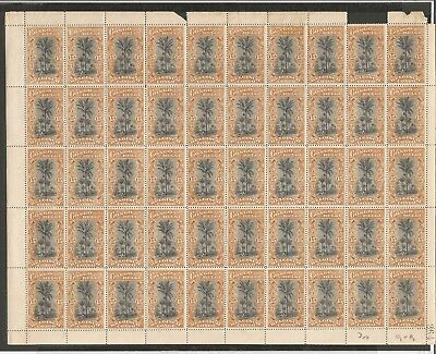 WED 173 Belgium & Colonies - Congo Belge Belgisch 15 Cents 1910 MNH sheet